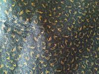 Мебельная ткань гоббеленовая 76*150 см