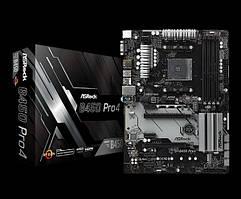 Материнская плата ASRock B450-Pro4 (sAM4, ASRock B450, PCI-Ex16)