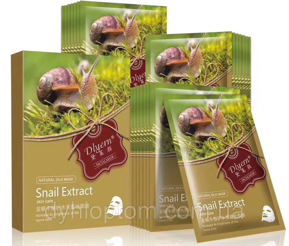 Маска тканевая Snail Extract с экстрактом шёлка и муцином улитки (10шт*30мл)