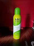 Гель для гоління для жінок з Алое Віра My Body Aloe Vera 150 мл, фото 2