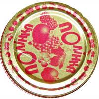 Крышка для консервации Полинка (50шт/500шт)