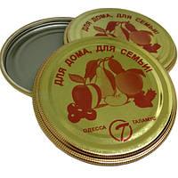 Крышка для консервации Таламус  (50шт/400шт)