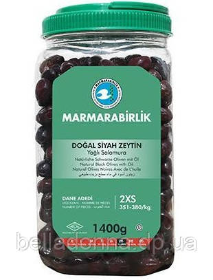 Оливки черные (маслины) вяленые с косточкой 1400 г Marmarabirlik 2XS (Турция)
