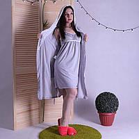 Комплект халат с ночной в роддом для беременных и кормящих мам р.42-54