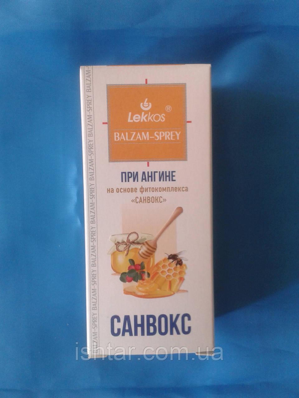 Санвокс с маслом ветивера бальзам-спрей для горла при ангине 30 мл Леккос