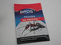 Порошок от муравьев Bros 10 г