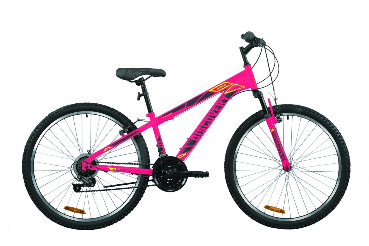 """Велосипед горный 26"""" Discovery Rider AM Vbr 2020 малиново-черный с желтым, 13"""""""