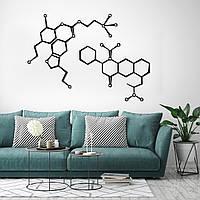 "Декор для стен. Панно из металла ""Молекула 03"""