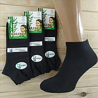 Женские носки деми  MARJINAL Турция  бамбук 36-40р короткие чёрные  НЖД-021272