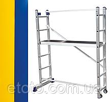 Лестница-помост алюминиевый универсальный многоцелевой 2 х 7 ступеней