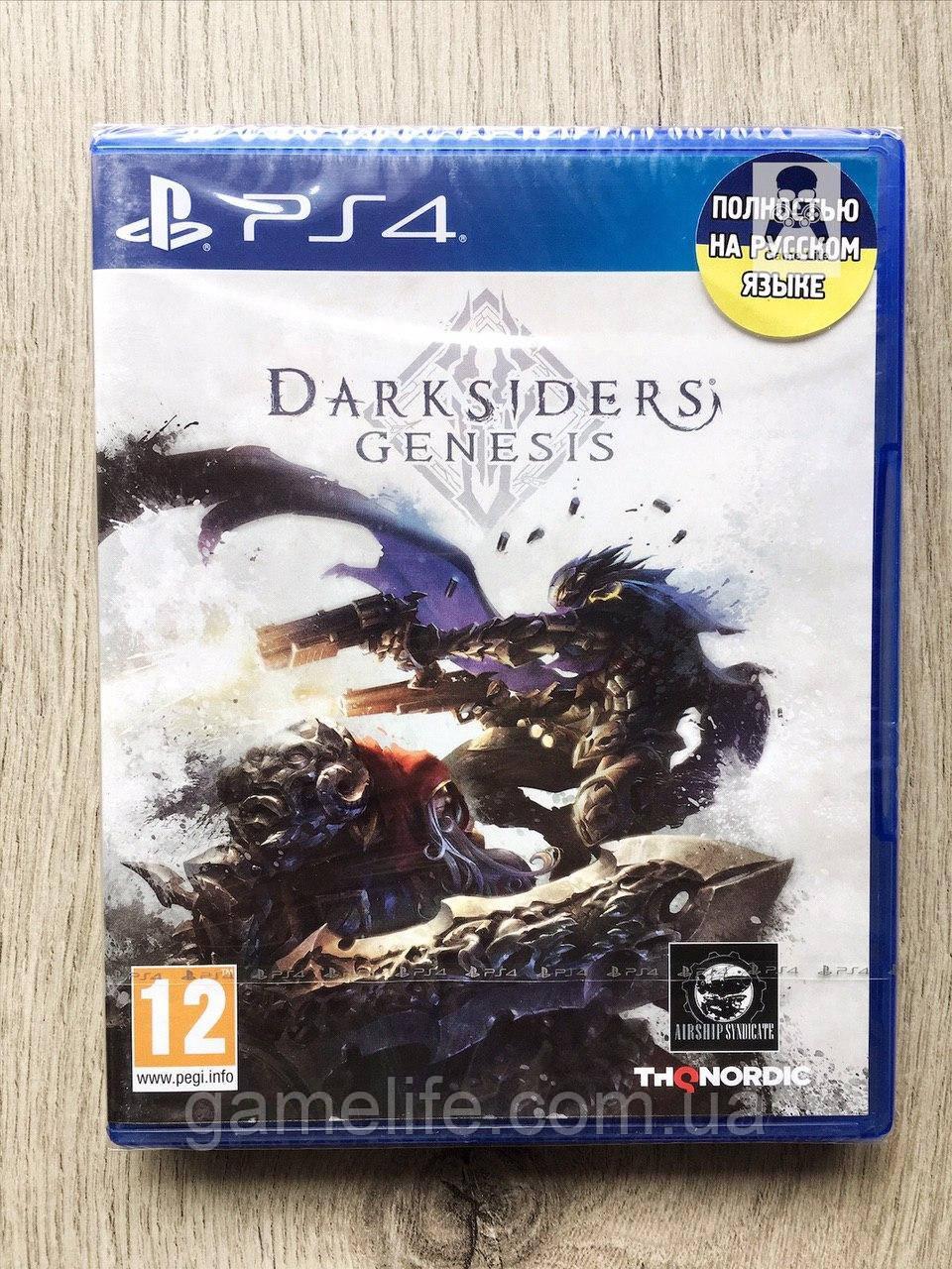 Darksiders Genesis (рус.) PS4