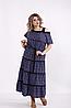 Плаття довге з обробкою мереживом, з 42 по 74 розмір