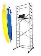 Вышка-тура строительная алюминиевая рабочая высота 5.0 (м), фото 1