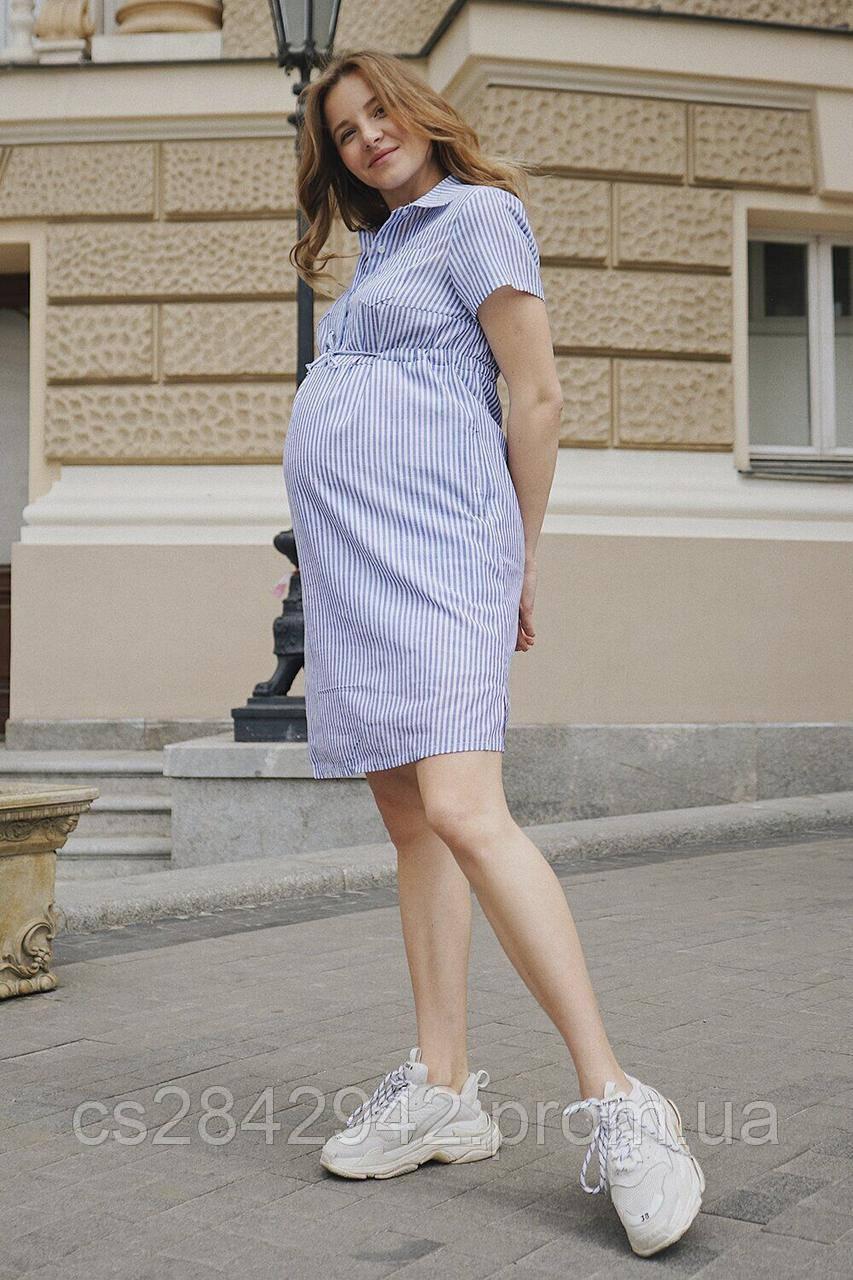 Плаття для вагітних і годуючих (платье для для беременных и кормящих ) 4171720