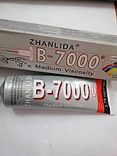 Клей для дисплеїв B7000 (110ml)