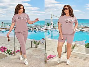 """Летний женский спортивный костюм-тройка """"VOYAGE"""" с футболкой (большие размеры), фото 2"""
