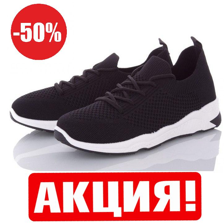 Летние кроссовки женские черные сетка Размери 40,41