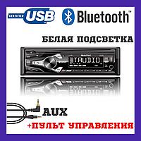 1дин Магнитола на авто с Блютузом Белая подсветка usb автомагнитола Shuttle SUD-389