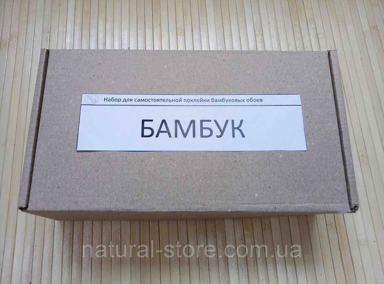 Набор для самостоятельной поклейки бамбуковых обоев