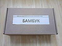 Набор для самостоятельной поклейки бамбуковых обоев, фото 1
