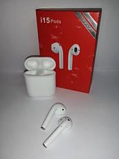 Беспроводные Bluetooth наушники TWS i15 Bluetooth 5.0 White, фото 2