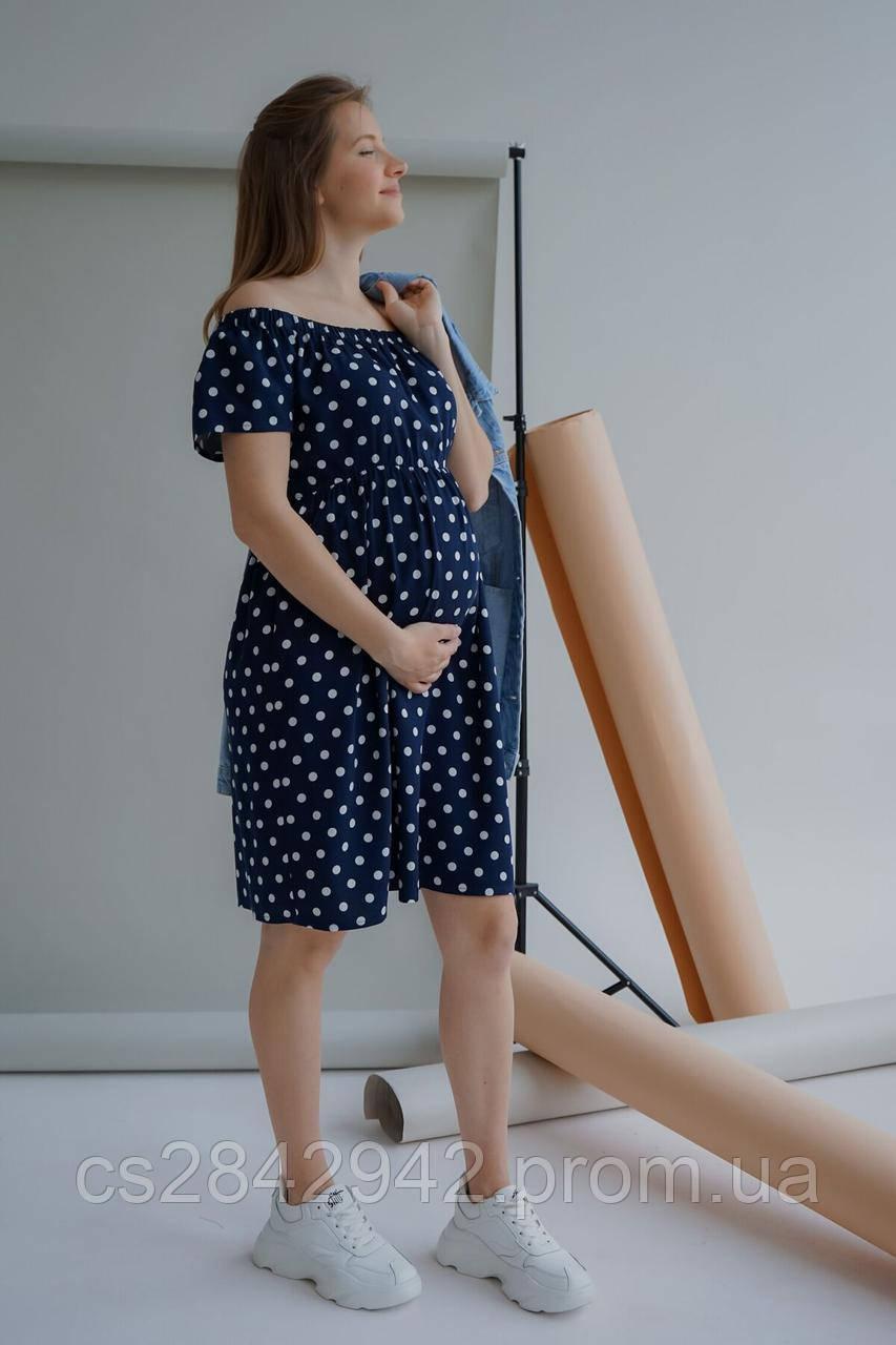 Плаття для вагітних і годуючих (платье для для беременных и кормящих ) 4169726