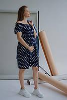 Плаття для вагітних і годуючих (платье для для беременных и кормящих ) 4169726, фото 1