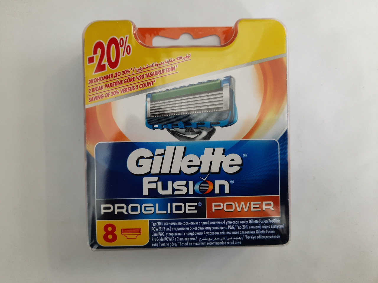 Кассеты для бритья Gillette Fusion Proglide Power  8 шт. ( Картриджи Фюжин проглейд повер оригинал )