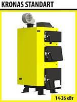 KRONAS STANDART 26 кВт - Котел твердотопливный, фото 1