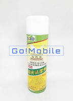 Спрей для чистки контактов Hai Ou Yuan 530 550ml