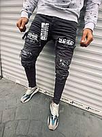 Мужские джинсы Mariano 1074 grey, фото 1