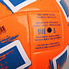 Мяч футбольный Adidas Uniforia Club FP9705 Size 5 полиуретановый для улицы и спортзала, фото 2