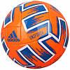 Мяч футбольный Adidas Uniforia Club FP9705 Size 5 полиуретановый для улицы и спортзала, фото 5