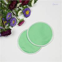 Эко-прокладки для груди SLINGOPARK (зелёный)