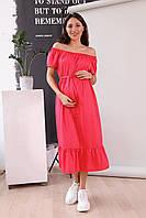 Плаття для вагітних і годуючих (платье для для беременных и кормящих ) 4190604, фото 1