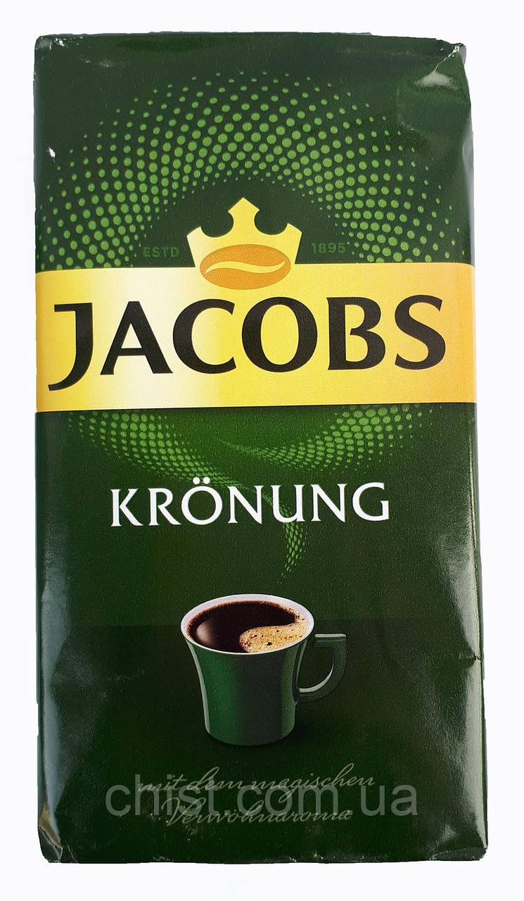 Jacobs Kronung кофе (500 г). Германия зерно