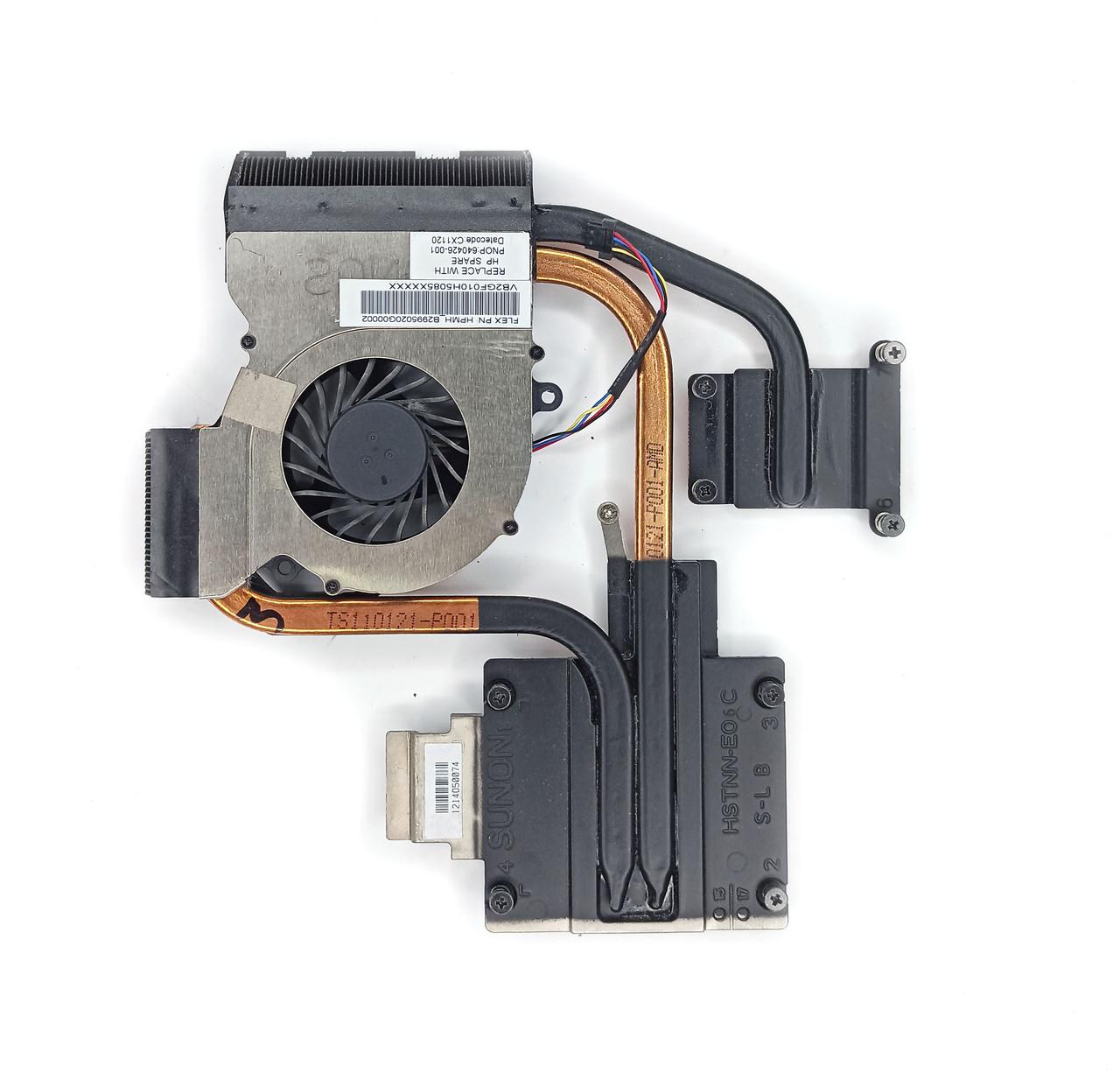 Охлаждение (вентилятор + радиатор) (640426-001) для ноутбука HP dv6-6060eo