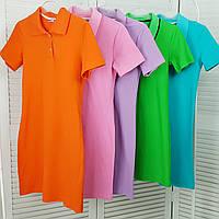 Платье поло яркое летнее женское 158-170