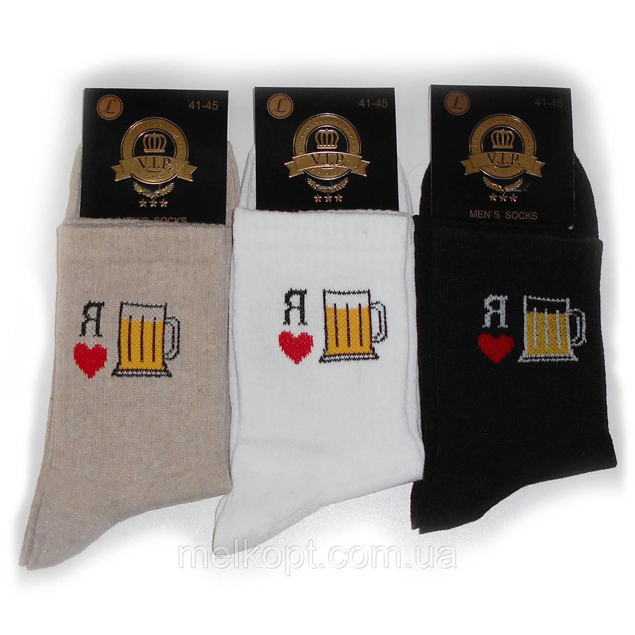 Мужские носки с приколами V.I.P. от 12,75 грн./пара (Я люблю пиво)