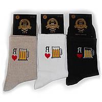 Чоловічі шкарпетки з приколами V. I. P. від 12,75 грн./пара (Я люблю пиво), фото 1