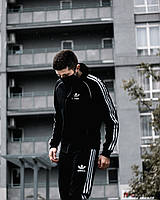 Спортивный костюм + подарок Adidas Zipper Treeze black мужской / осенний весенний ЛЮКС качества