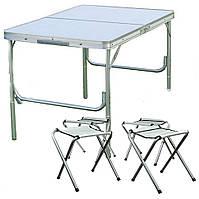 Раскладной стол чемодан туристический для пикника Picnic Table + 4 стула (6001)