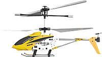 Вертолёт Syma с 2,4 Ггц управлением, светом, барометром и гироскопом 22 см Yellow (S107H Yellow)
