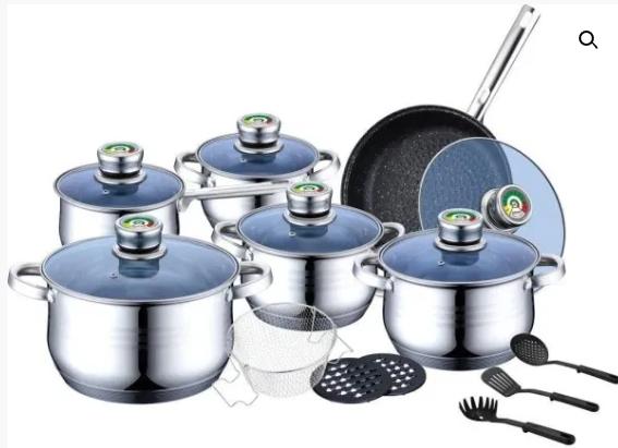 Набір кухонного посуду Swiss Family SF-1225MB