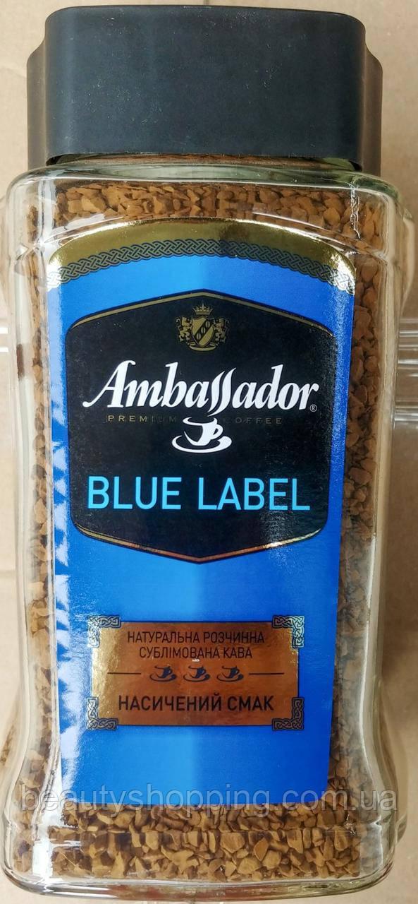 Ambassador Blue Label растворимый кофе 190 гр