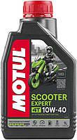 Масло моторное для 4T скутер/мопед 1л MOTUL SCOOTER EXPERT MB SAE 10W40 (полусинтетика) 105935