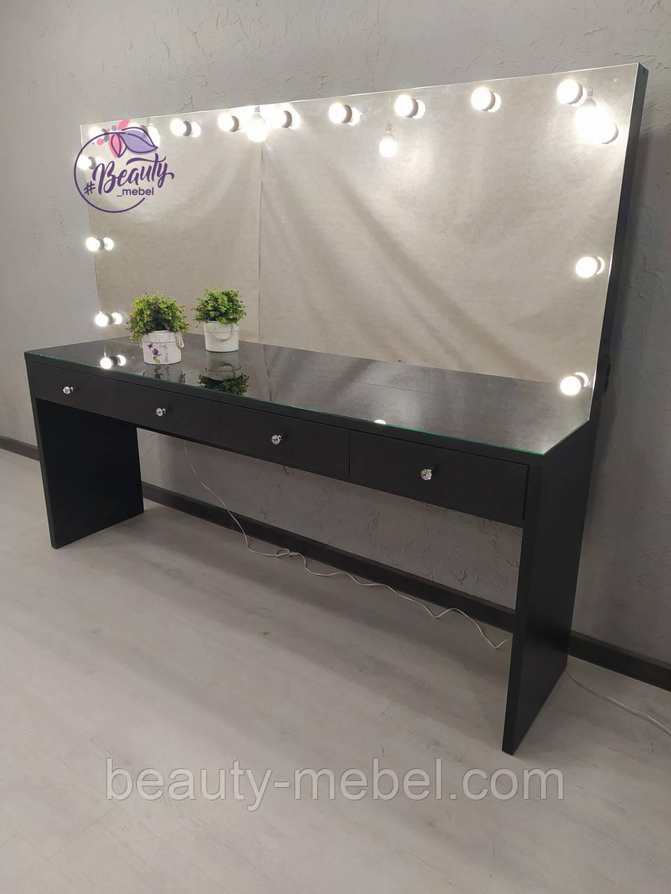 Широкий стол для визажиста на 2 рабочих места, макияжный стол с зеркалом, широкое зеркало, цвет - черный