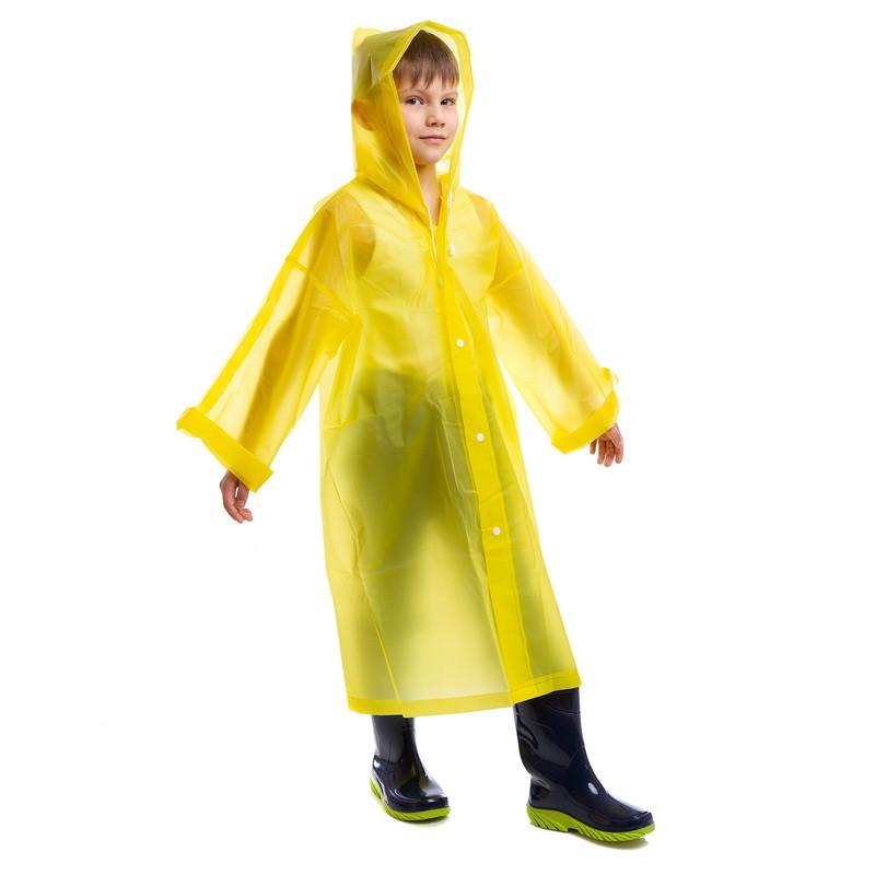 Дождевик детский на кнопках многоразовый желтый 120-160см C-1010