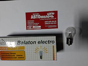 Лампа 12V 21W 1 контакт смещенный цоколь пр-во Balaton