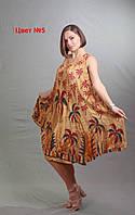 Летнее женское платье повседневное размеры 48-58